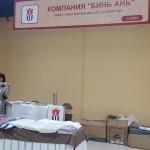 Hội chợ ở Matxcova